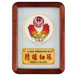 DY-097-11 警察可立式獎牌