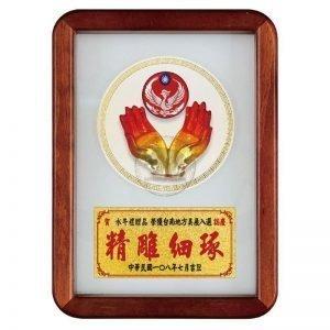 DY-097-12 消防可立式獎牌