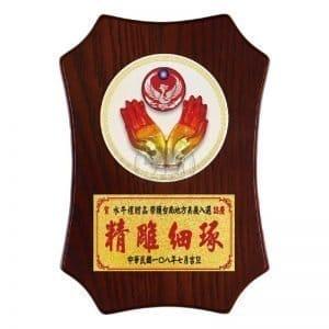DY-099-6 消防桌立式獎牌