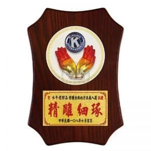 DY-099-9 同濟會桌立式獎牌
