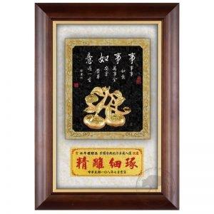 DY-177-1 事事如意木質壁掛式獎牌贈品