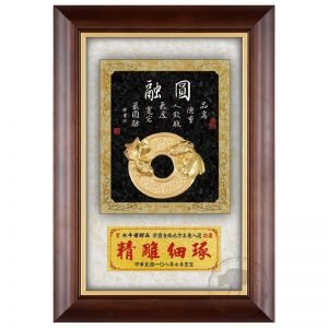 DY-178-2 圓融木質壁掛式獎牌禮贈品