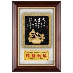 DY-178-8 大吉大利木質壁掛式獎牌禮贈品