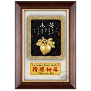 DY-179-4 教師節木質壁掛式獎牌禮贈品