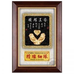 DY-179-5 勞工節木質壁掛式獎牌