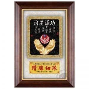 DY-180-4 消防木質壁掛式獎牌禮贈品