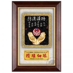 DY-180-5 消防木質壁掛式獎牌禮品