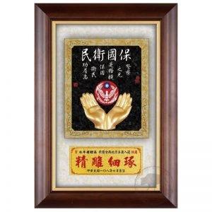 DY-180-7 警察木質壁掛式獎牌禮贈品