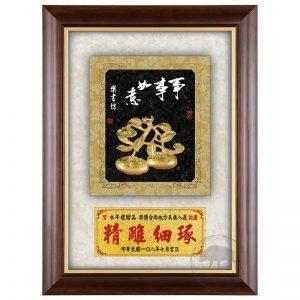 DY-181-1 事事如意木質壁掛式獎牌禮贈品
