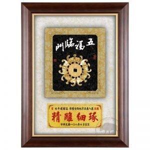 DY-181-2 五福臨門木質壁掛式獎牌禮贈品