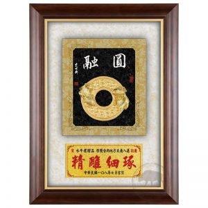 DY-182-2 圓融木質壁掛式獎牌
