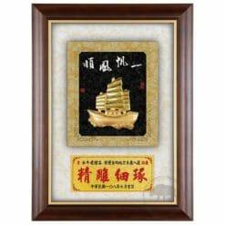 DY-182-7 一帆風順木質壁掛式獎牌