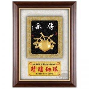 DY-183-4 教師節木質壁式獎匾禮贈品
