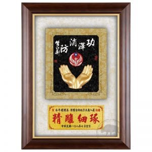 DY-184-7 消防木質壁掛式獎牌