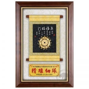 DY-185-4 五福臨門木質壁掛式獎牌