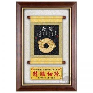 DY-186-2 圓融木質壁掛式獎匾禮贈品