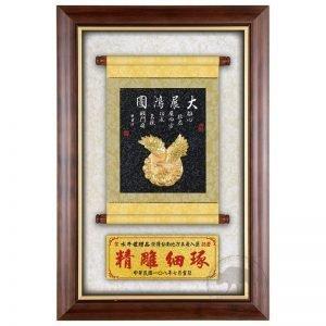 DY-186-5 開業木質壁掛式獎匾禮贈品