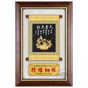DY-186-8 大吉大利木質壁掛式獎匾禮贈品