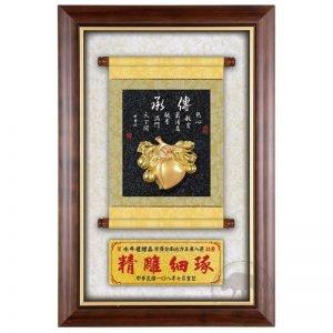 DY-187-4 教師節木質壁掛式獎匾禮贈品