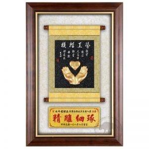 DY-187-5 勞工節木質壁掛式獎匾