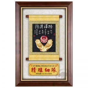 DY-188-5 消防木質壁壁飾獎匾禮贈品