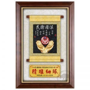 DY-188-7 警察木質壁掛式獎匾