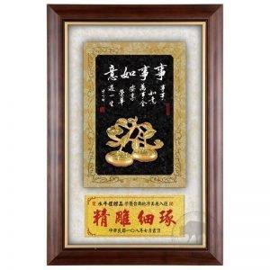 DY-189-1 事事如意木質壁掛式獎匾禮贈品