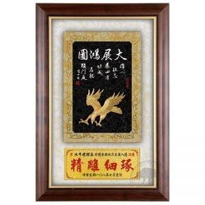 DY-190-2 開業木質壁掛式獎匾