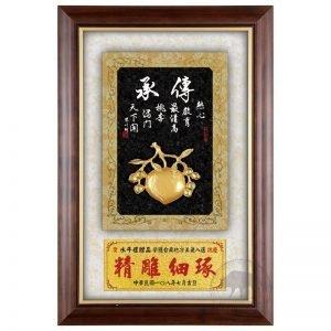 DY-192-2 教師節木質壁式獎牌禮贈品
