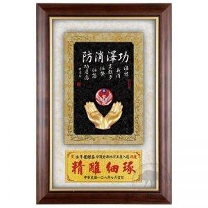 DY-193-3 消防獎牌禮品禮贈品