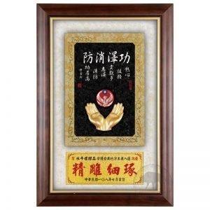 DY-193-4 消防木質壁掛式獎匾