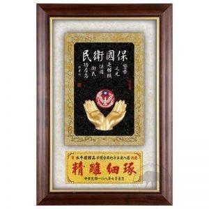 DY-193-7 警察獎牌禮品