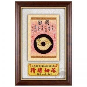 DY-194-2 圓融獎牌禮品禮贈品