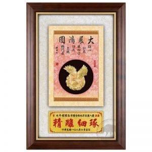 DY-194-3 開業獎牌禮品禮贈品
