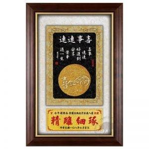 DY-196-3 喜事連連壁掛式牌匾
