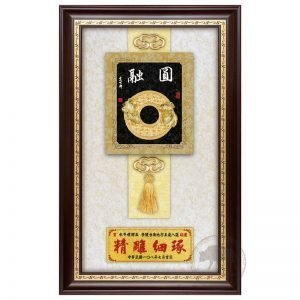 DY-198-2 圓融壁掛式木匾