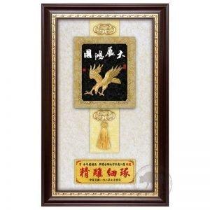 DY-198-5 開業壁掛式木匾