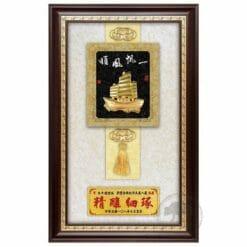 DY-198-7 一帆風順壁掛式木匾