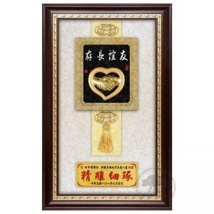 DY-199-2 友誼長存壁掛式木匾