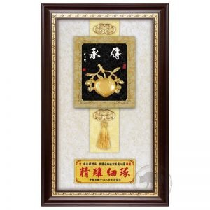 DY-199-4 教師節壁掛式木匾
