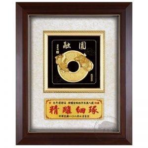DY-205-1 圓融獎牌禮贈品