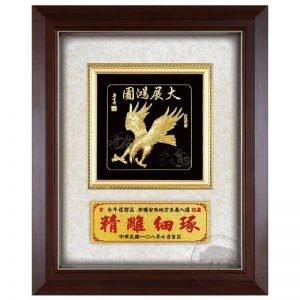 DY-205-5 開業獎牌禮品