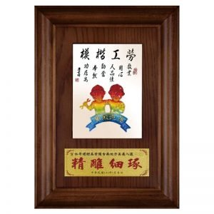 DY-215-3 Wooden Crafts