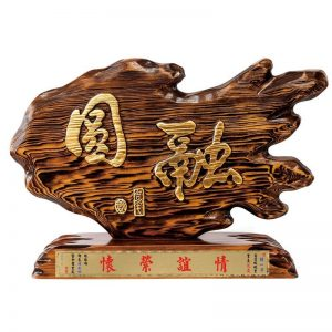 I5G02 Wooden Crafts