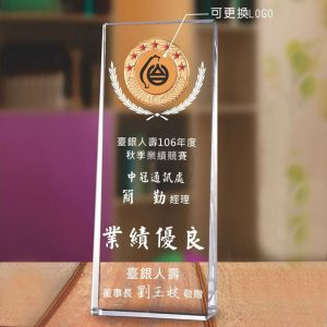 PF 表揚水晶獎盃製造