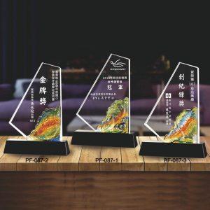 PF  特製水晶獎盃定製