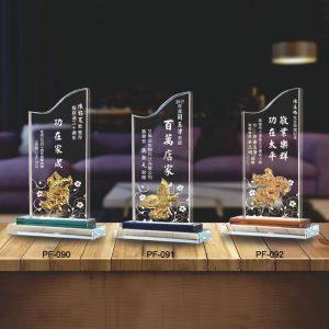 PF 感謝水晶獎盃定製