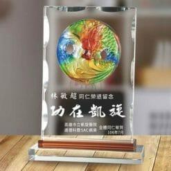 PF  AG創意水晶獎盃訂製