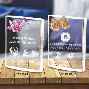 PF  GG紀念水晶獎盃定製