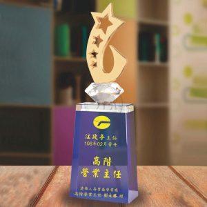 PG 星星水晶獎盃製造